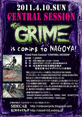 central_session