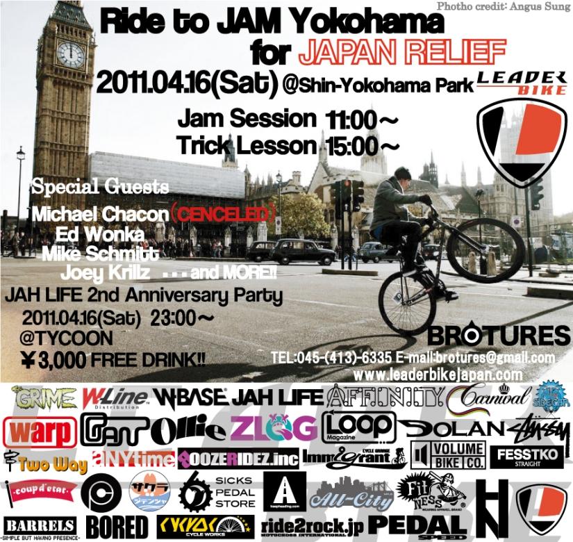 Ride to JAM Yokohama 2011.04.16(Sat)!!